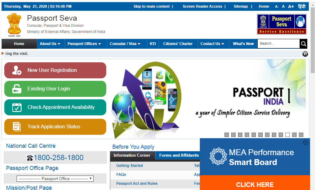 Apply for Indian passport-2020